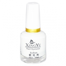 Soften nail oil 16ml